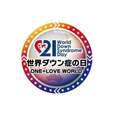 wdsd2014_kansai_B5
