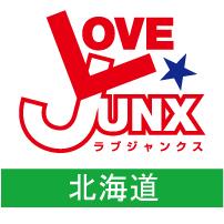 北海道ロゴ