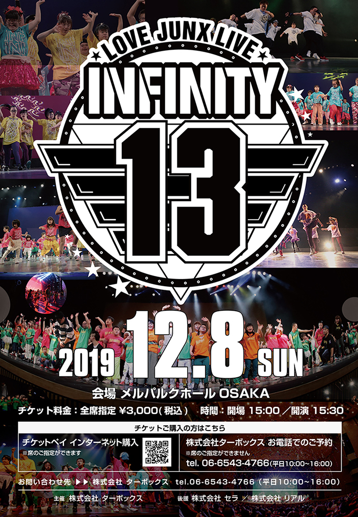 INF13