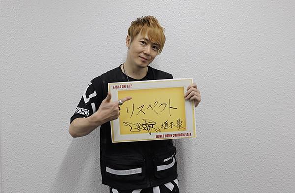 ueki2020-03-09 12.26.07